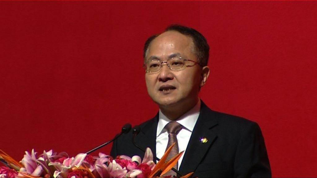 王志民:林鄭月娥工作獲中央充分肯定
