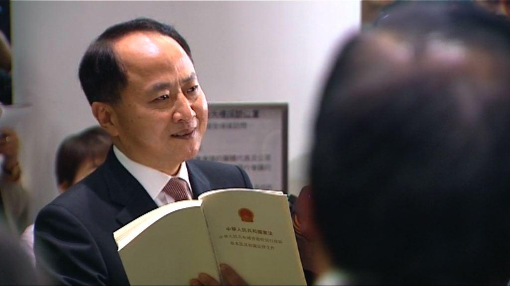 王志民:結束一黨專政是偽命題