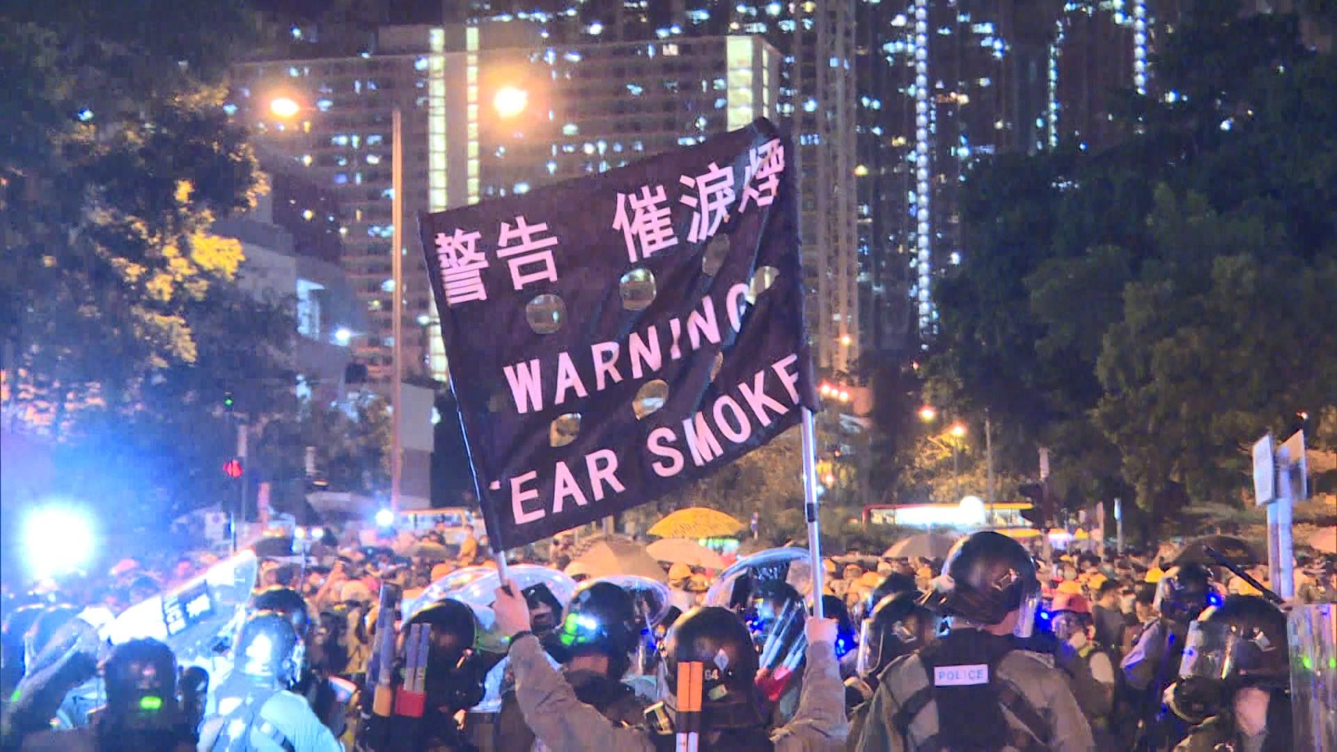 黃大仙警民衝突 警方多次舉黑旗及施放催淚彈