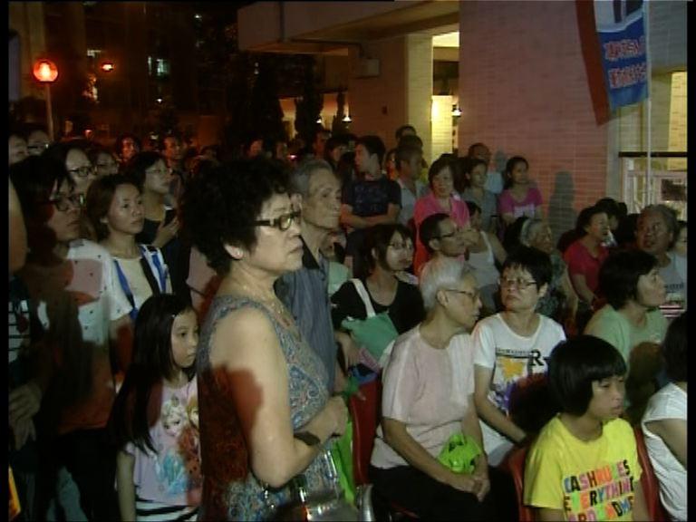紅磡邨居民大會 居民要求政府為全邨驗血
