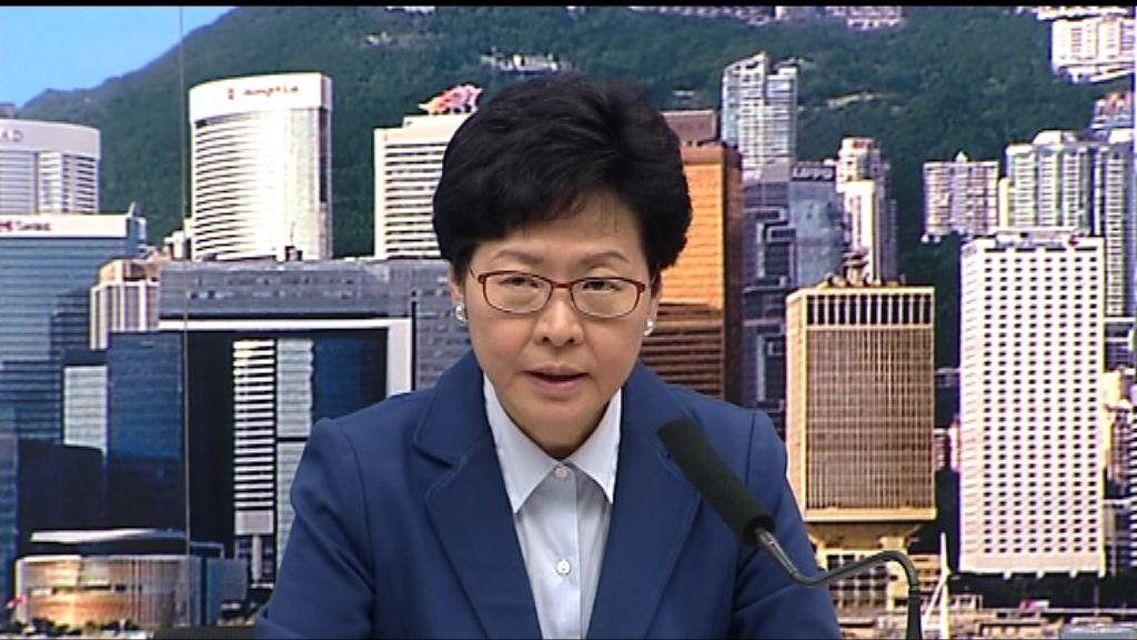 林鄭月娥:沒有官員要為鉛水事件負責