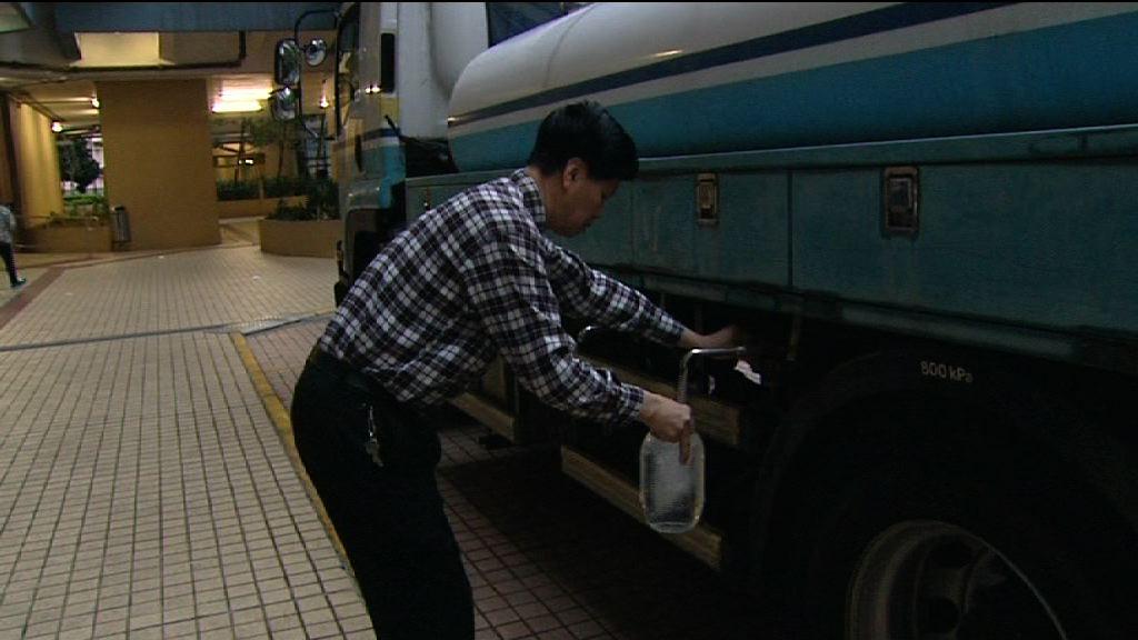 葵青區食水異味疑與荃灣第一配水庫有關