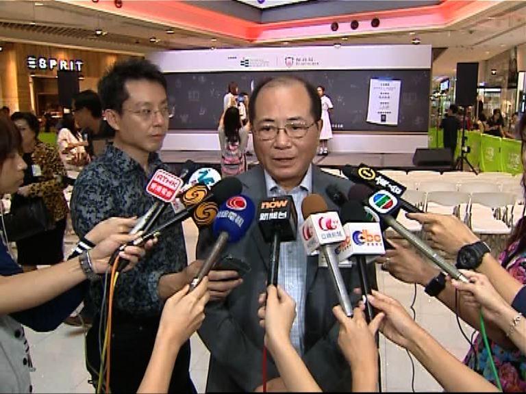 吳克儉:政府從無反對學校自行驗水