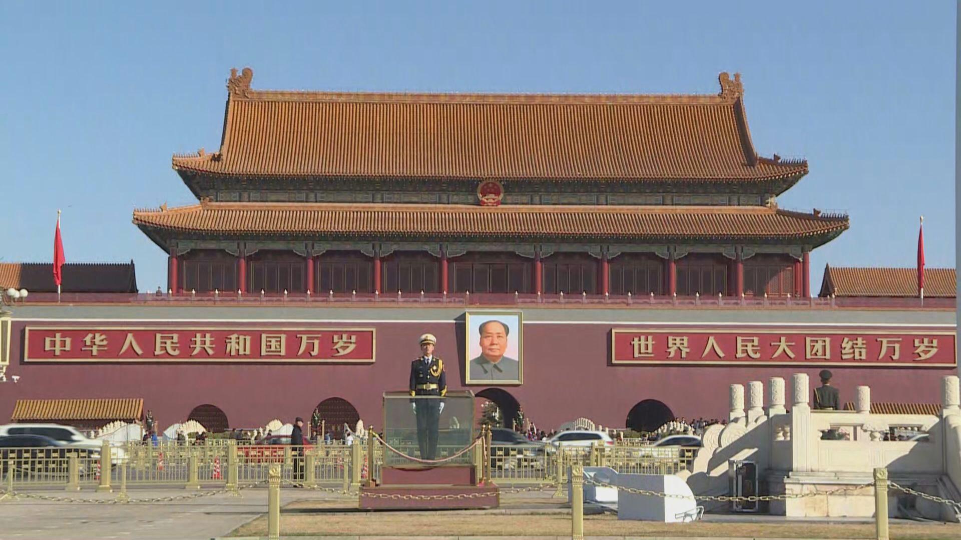 馬爾帕斯曾稱世銀不應再貸款給中國