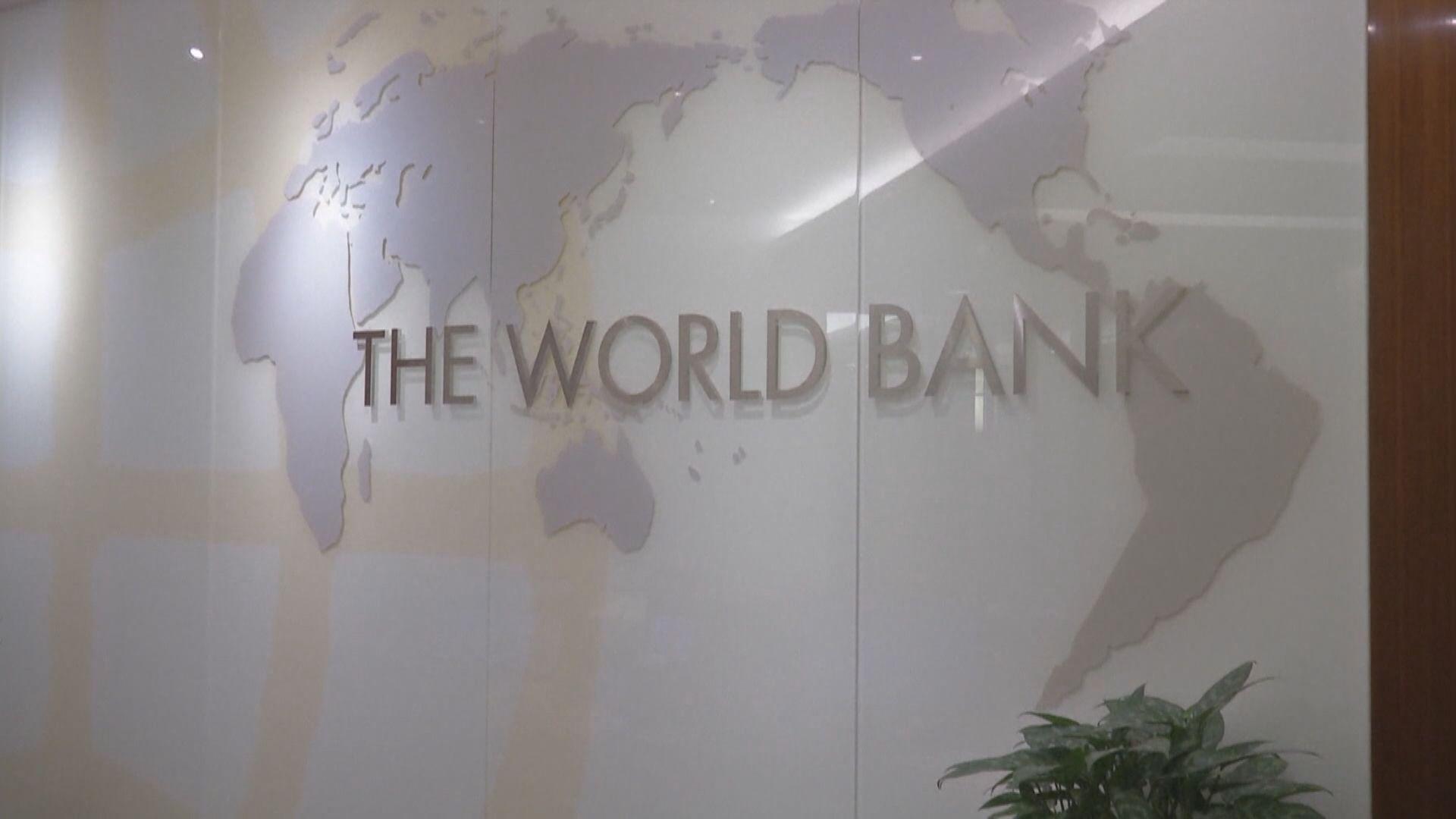 世銀料疫情將令今年全球匯款破紀錄下降20%