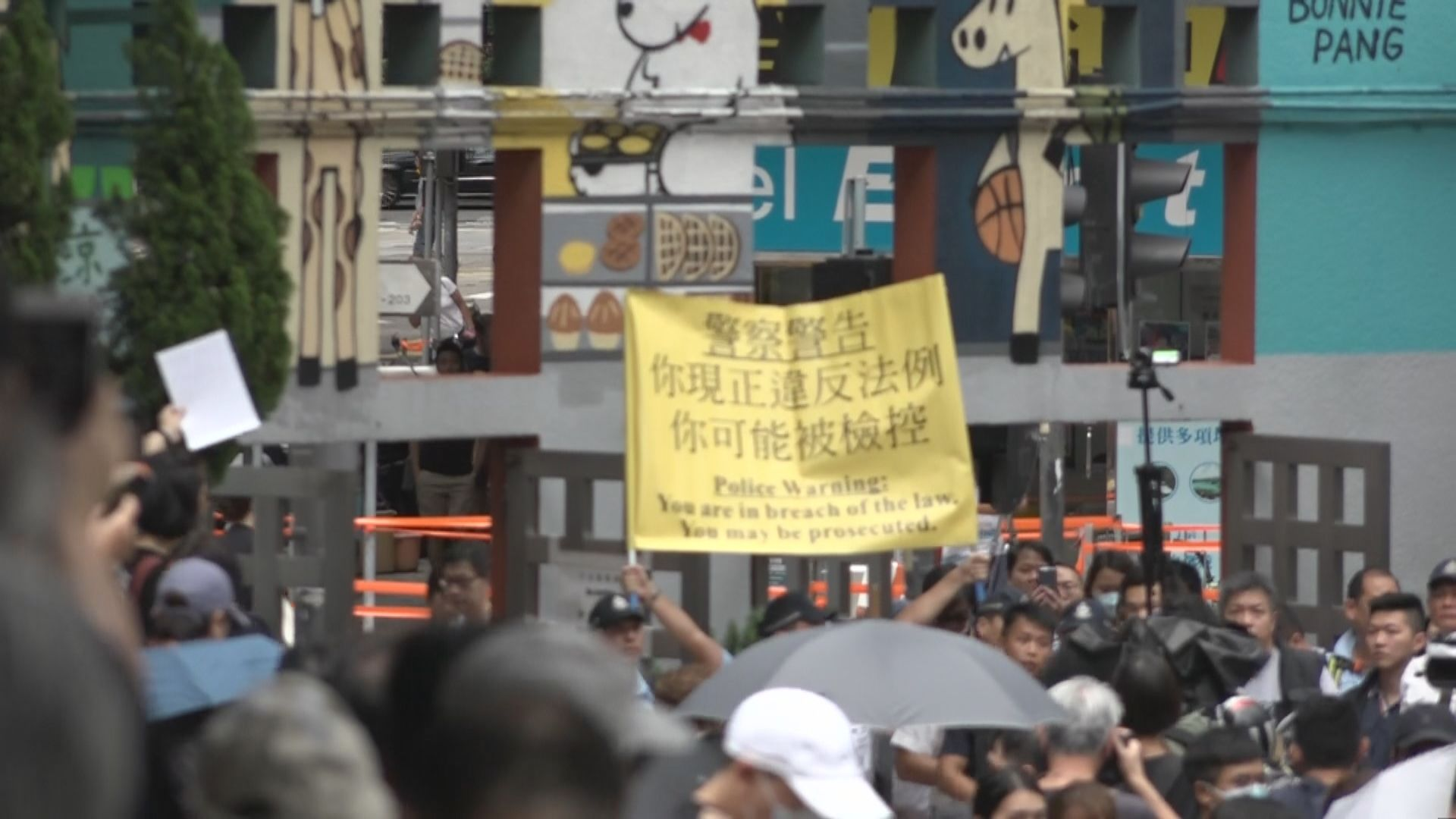 警方指市民非法集結 有人稱是參加宗教活動