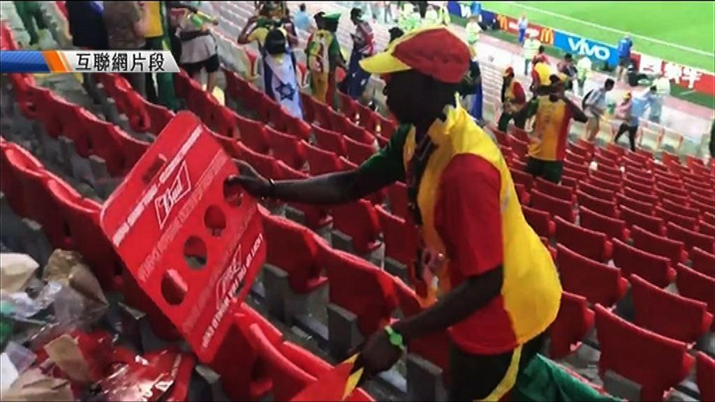 塞內加爾球迷賽後自覺清理垃圾
