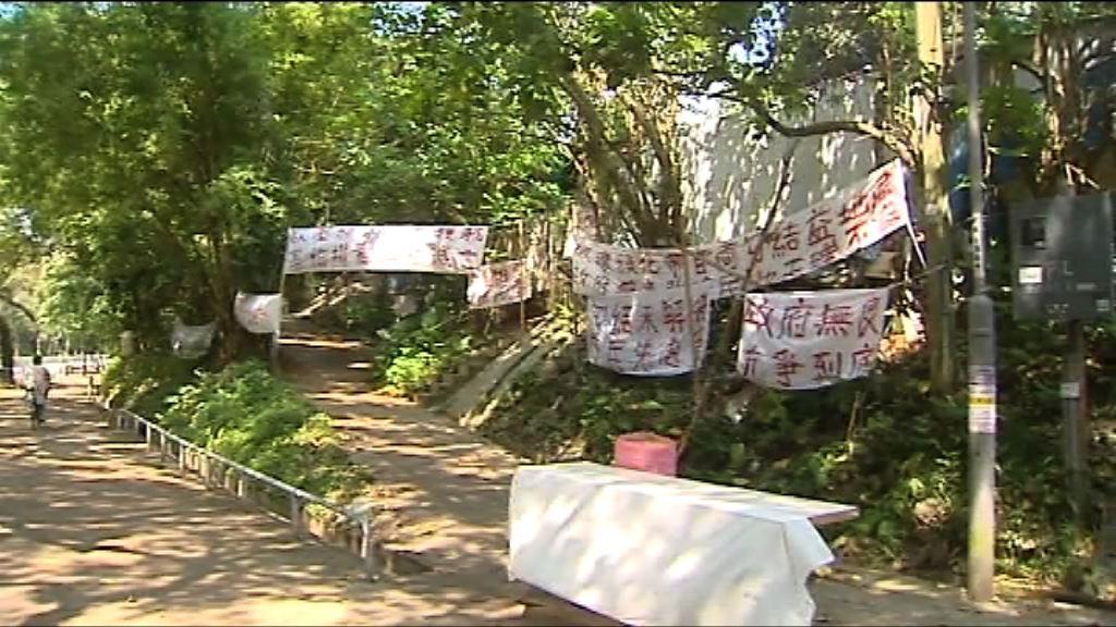 橫洲村民計劃阻政府收地