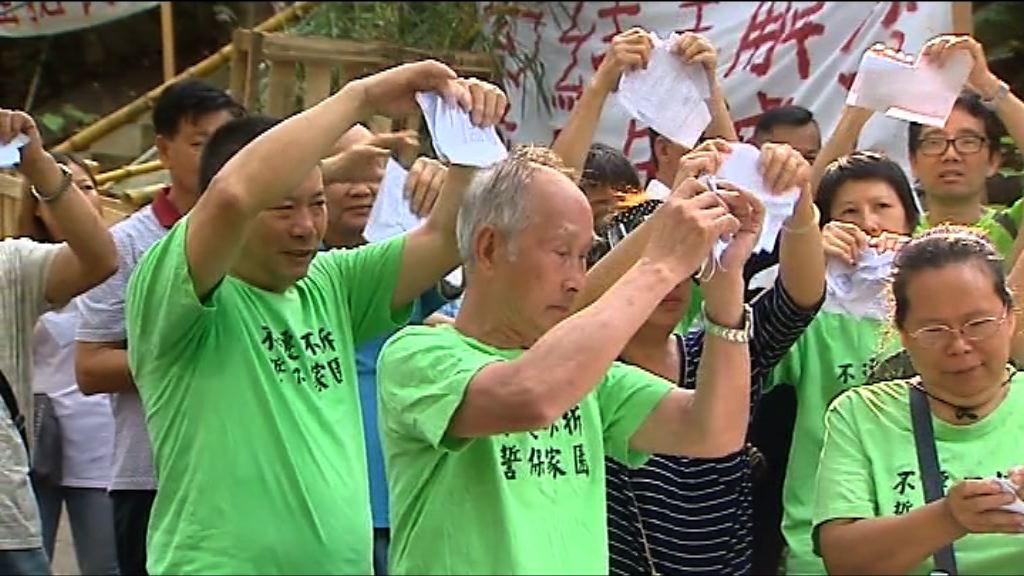 橫洲村民批評政府偷步搶地
