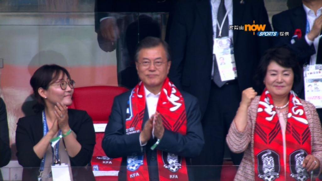 南韓總統文在寅親身欣賞國家隊世盃賽