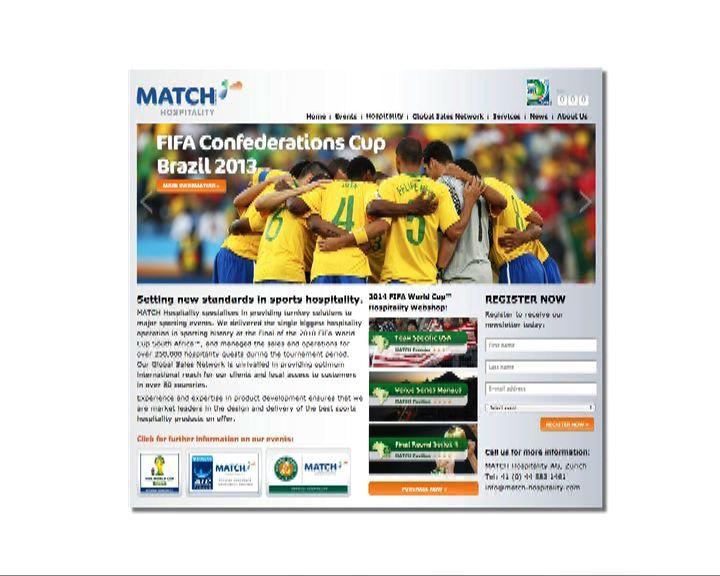 巴西破獲經銷商涉非法轉售門票