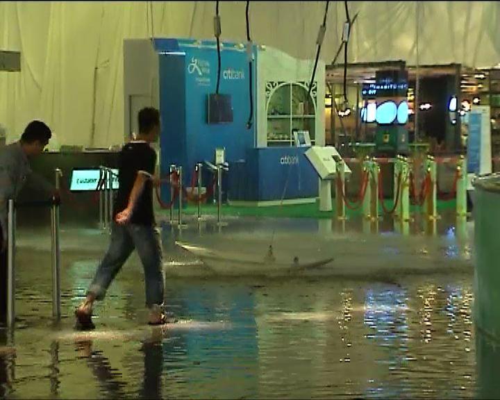 九龍塘又一城商場水浸成澤國