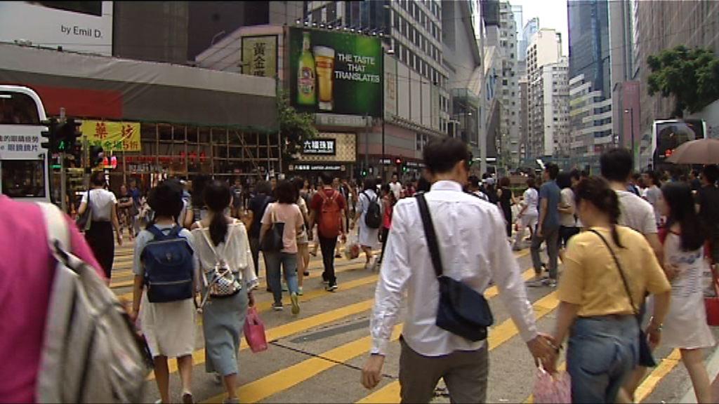 天文台:納沙對香港威脅不大