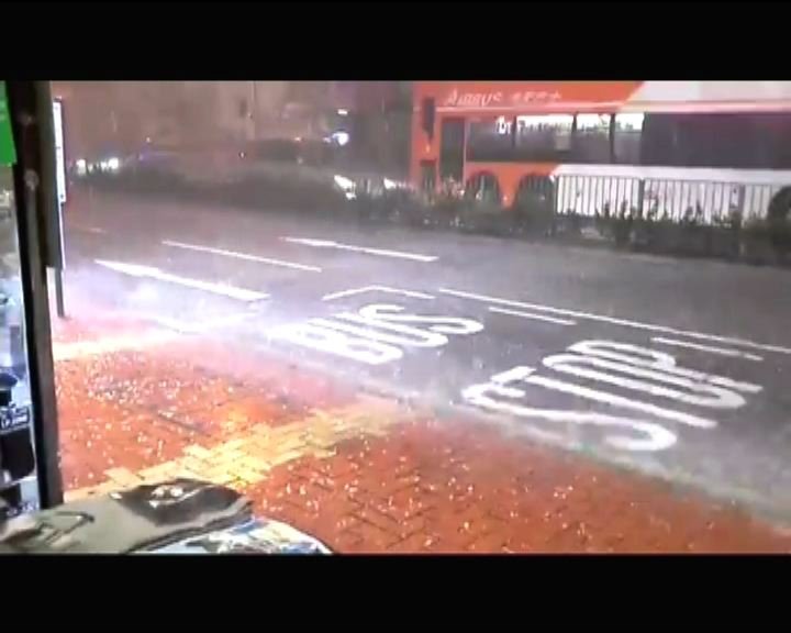 黑色暴雨警告生效多處落雹