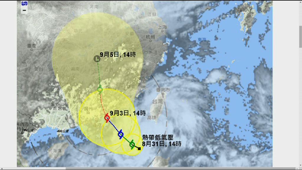 料有颱風周日最接近本港 未來數日天氣轉壞
