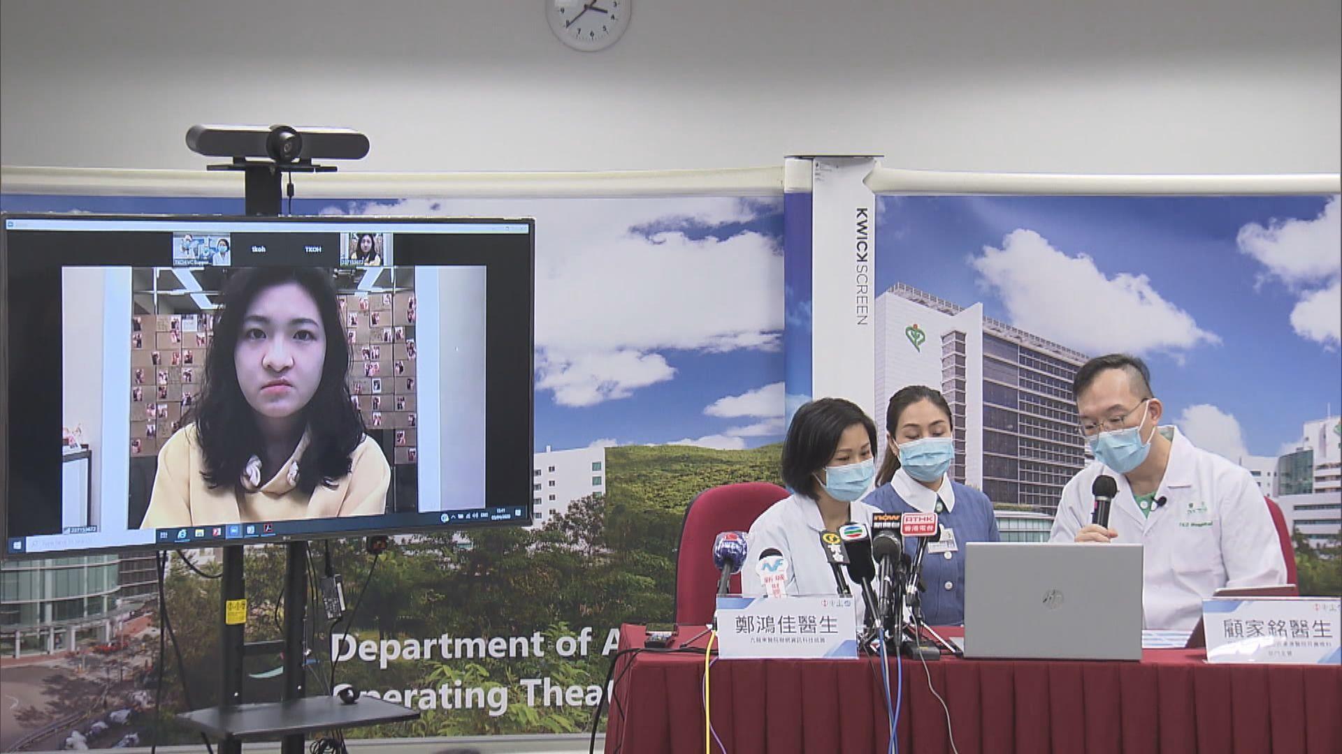 九龍東醫院聯網試行視像覆診 冀減少積壓個案