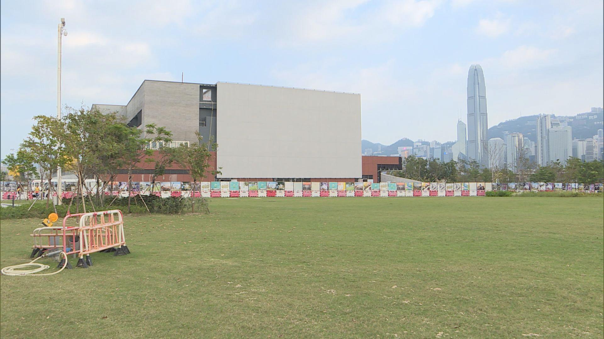 西九文化區自由空間將於明年四月啟用