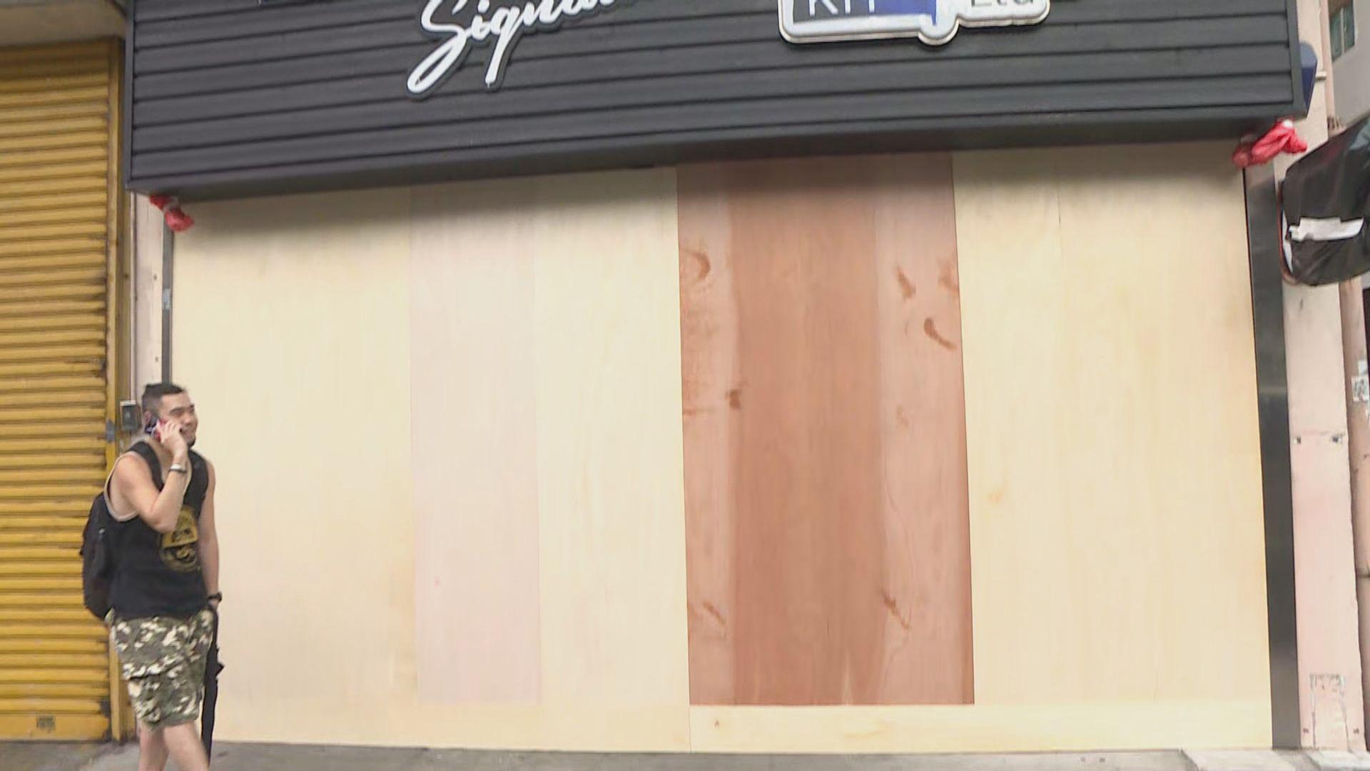 【港島西集會】西環一帶商戶暫停營業