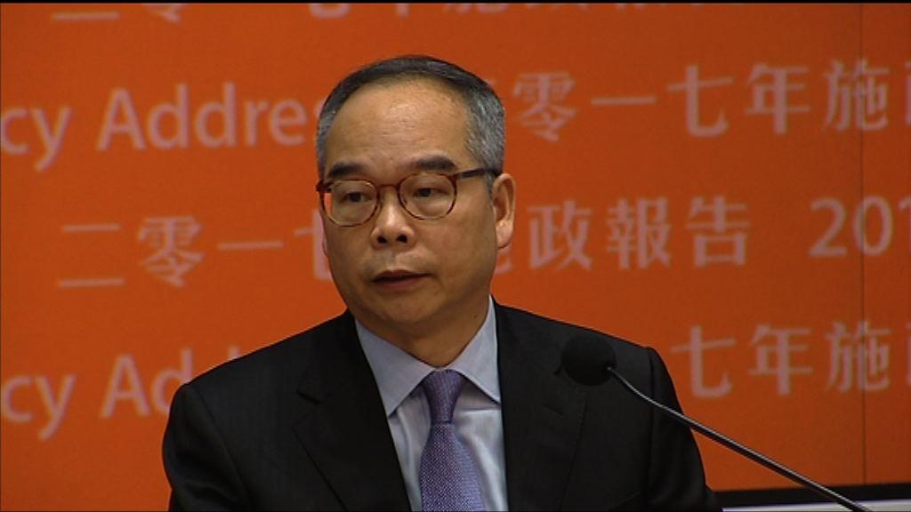 劉江華: 西九管理局不會變地產商