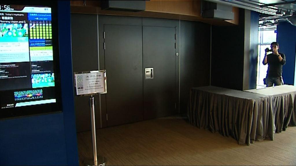 故宮文化博物館諮詢活動下午五時啟動