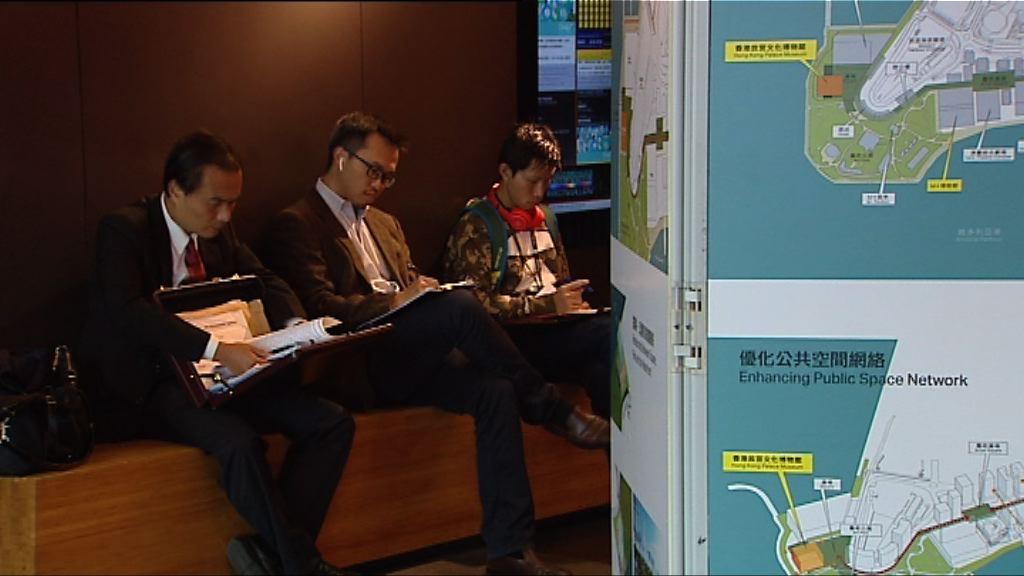香港故宮文化博物館展開六星期諮詢