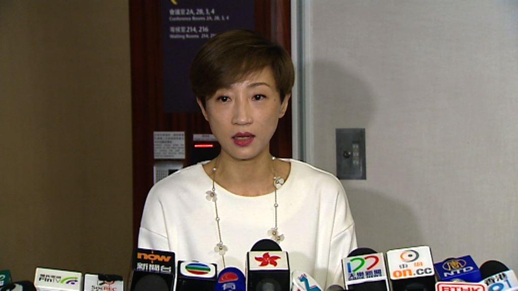陳淑莊:展諮詢仍無法改變建博物館決定