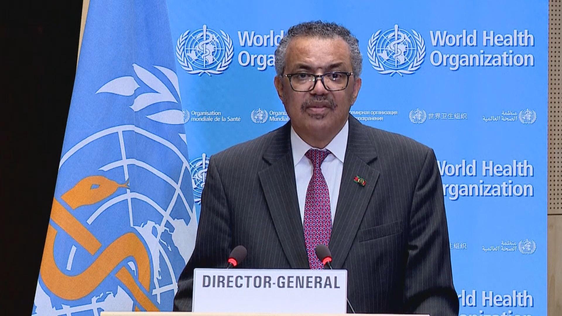 譚德塞:全球疫情形勢仍非常危險 籲各國加強合作應對