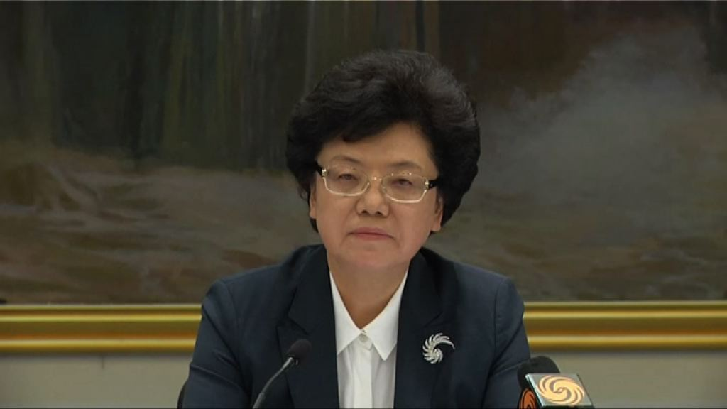 衛計委:台拒承認一中失參與世衛大會政治基礎