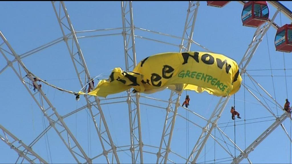 綠色和平示威者冀公衆關注塑膠污染