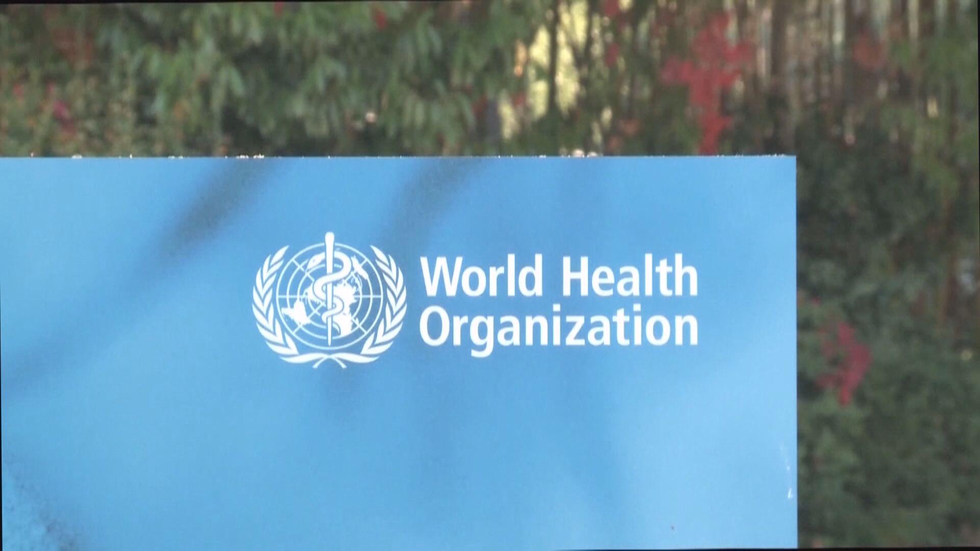 中國辦表彰大會 世衛指疫情未止不能自滿