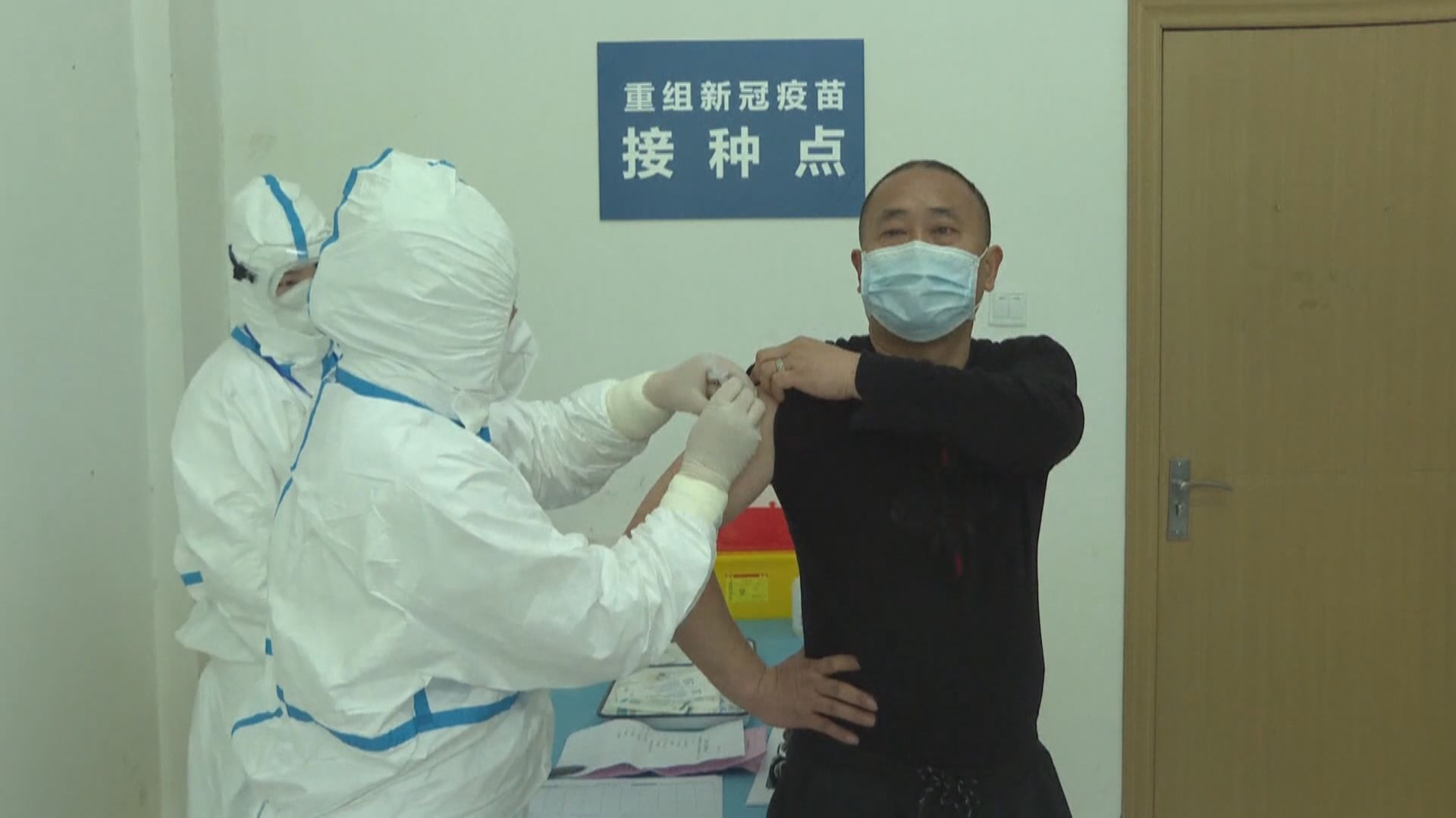譚德塞:全球須要為下一次疫情大流行做更充分準備