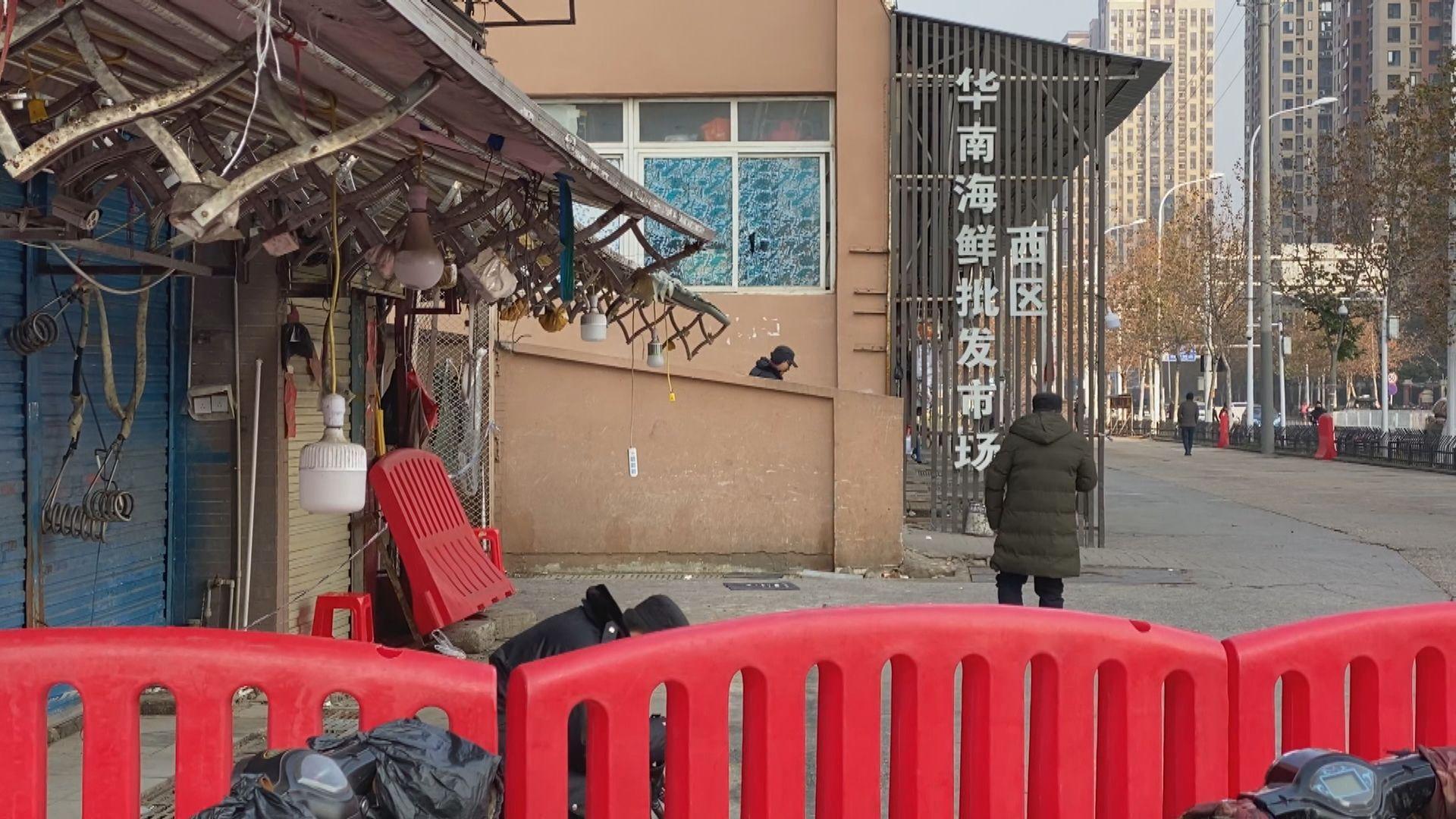 世衛專家組計劃離開武漢前公布初步調查摘要