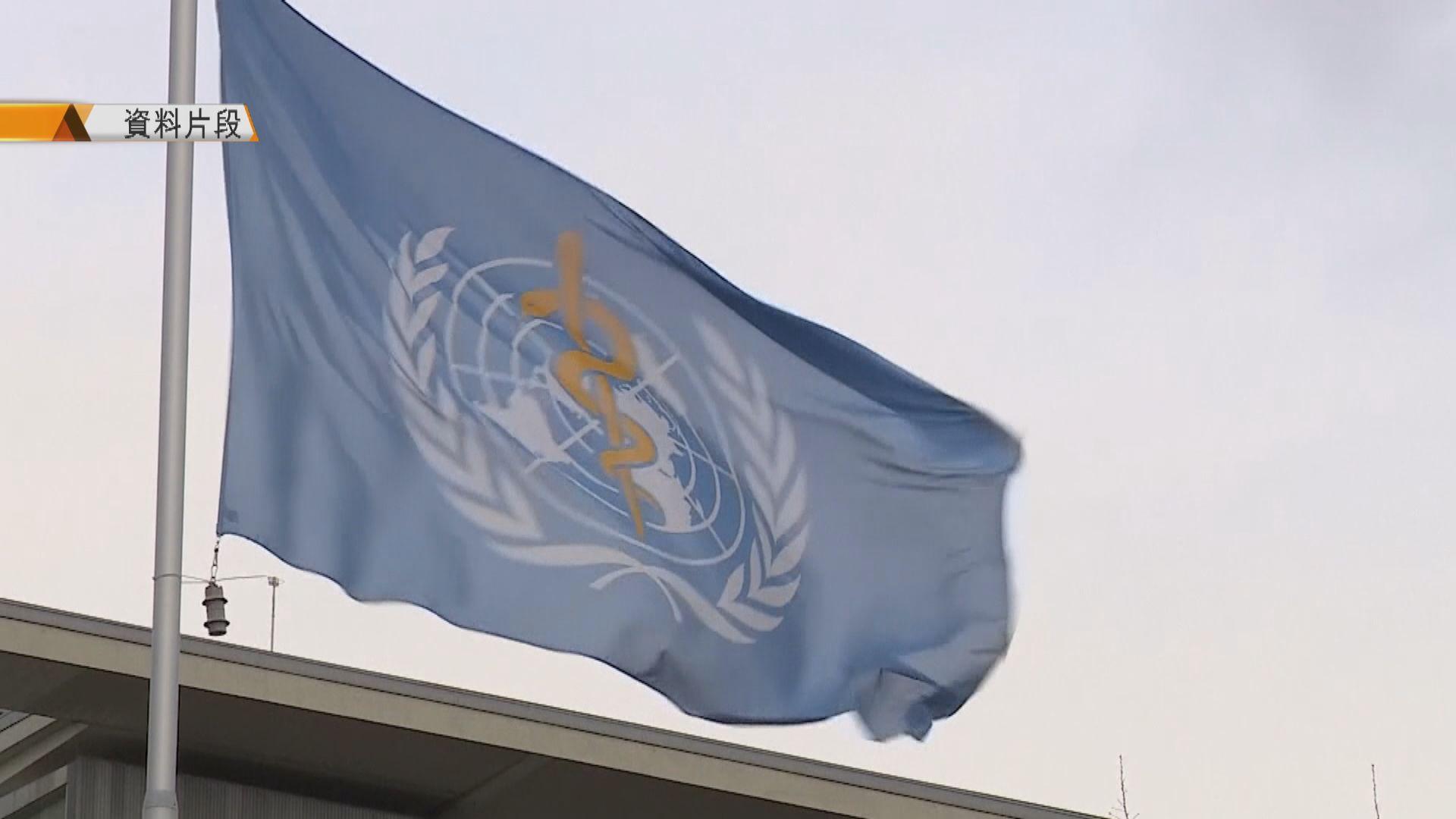 美國籲世衛邀台灣出席世界衛生大會