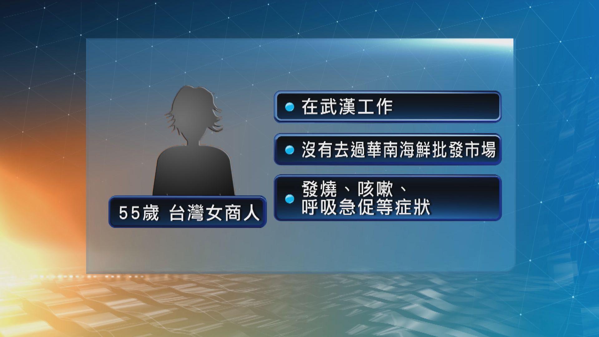 台灣出現首宗確診個案 同機接觸者須接受醫學觀察