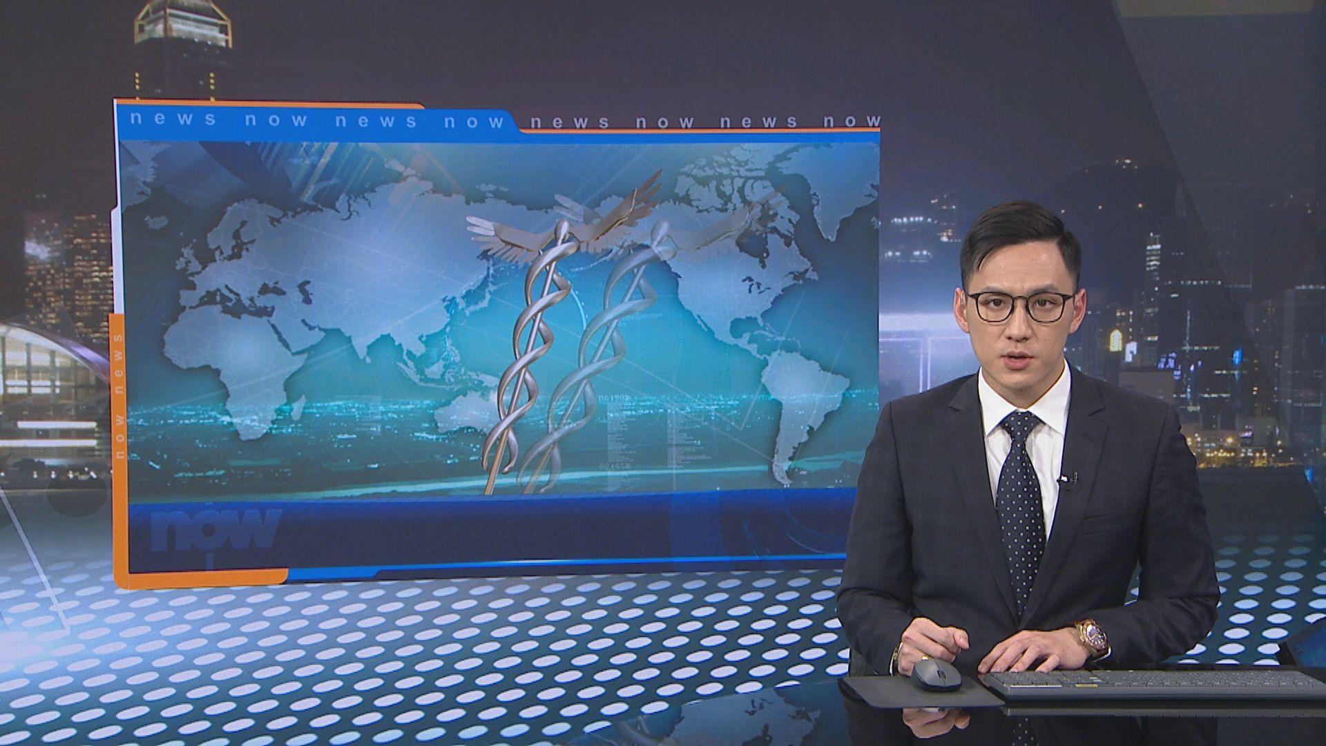 外電引述世衞指現時武漢新型冠狀病毒沒有持續人傳人