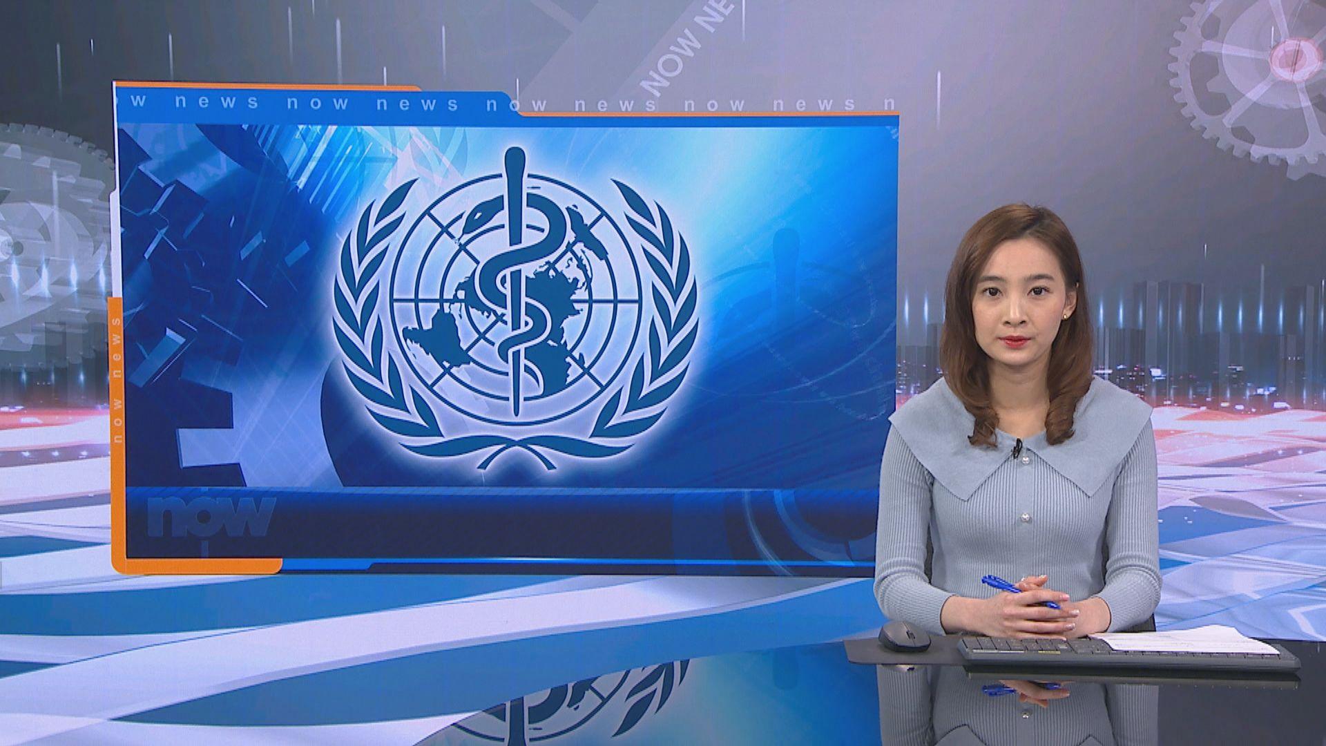 世衞澄清沒證據顯示武漢新型冠狀病毒人傳人