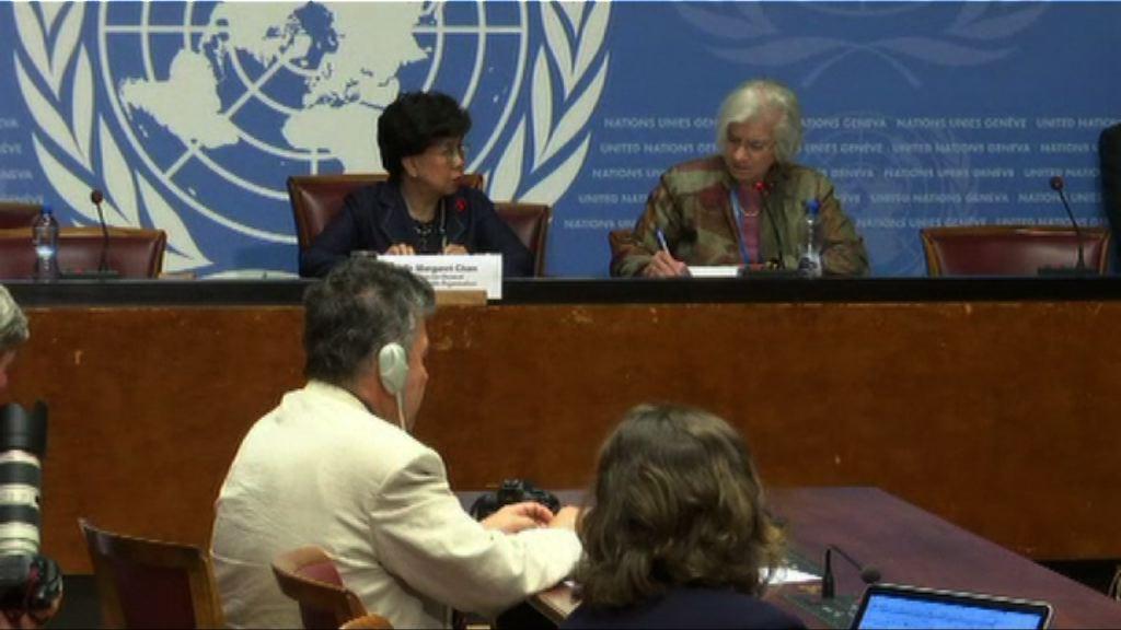 世衛:台灣出席大會的基礎不變