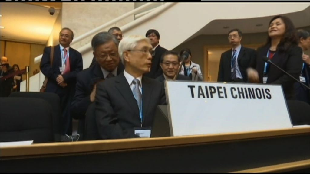 台灣連續多年以觀察員參加世衛大會