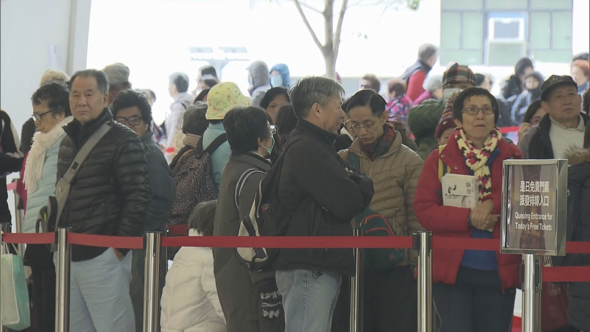 西九戲曲中心今日開放 市民排隊取票