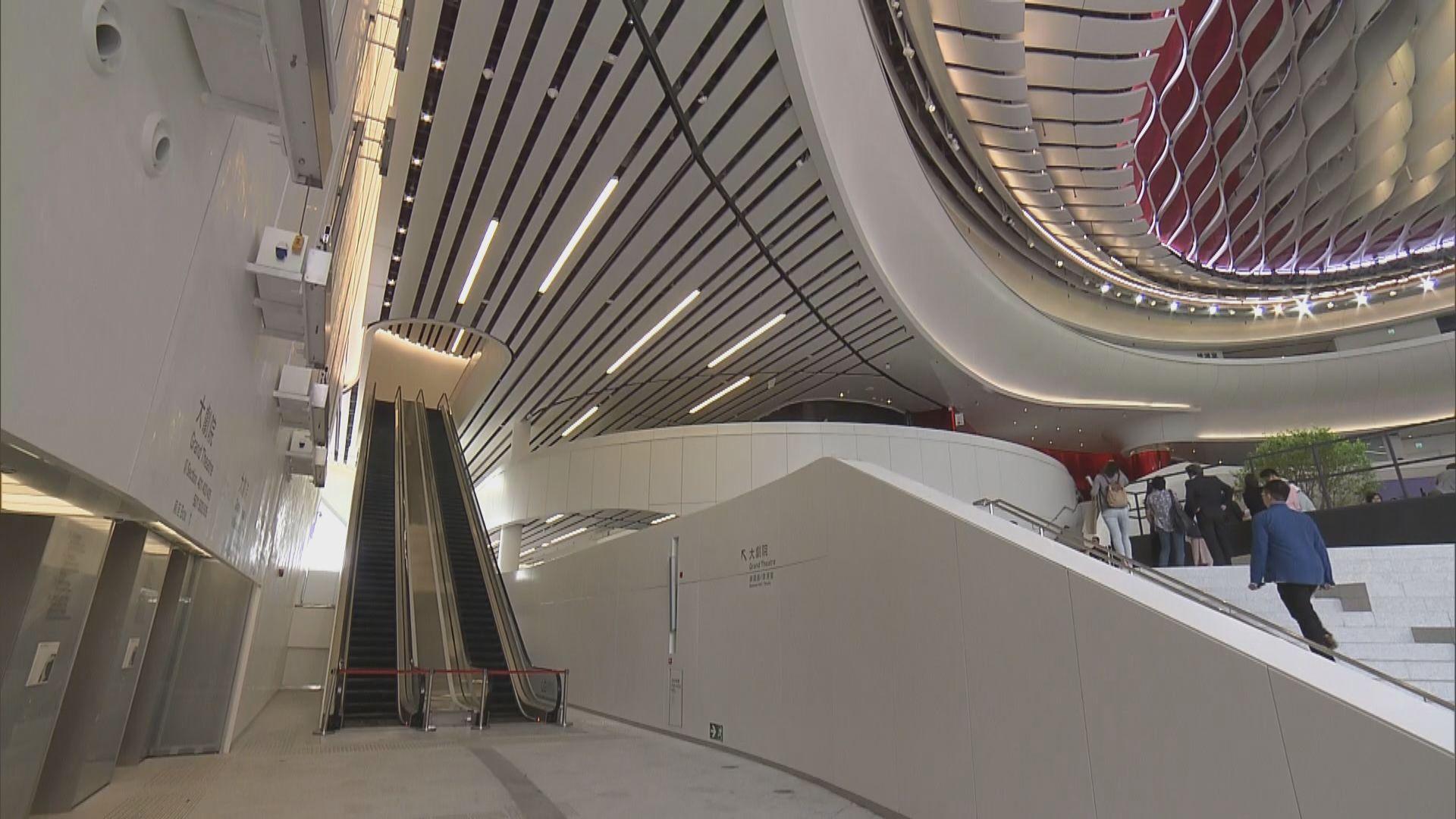 西九文化區戲曲中心明年1月20日啟用