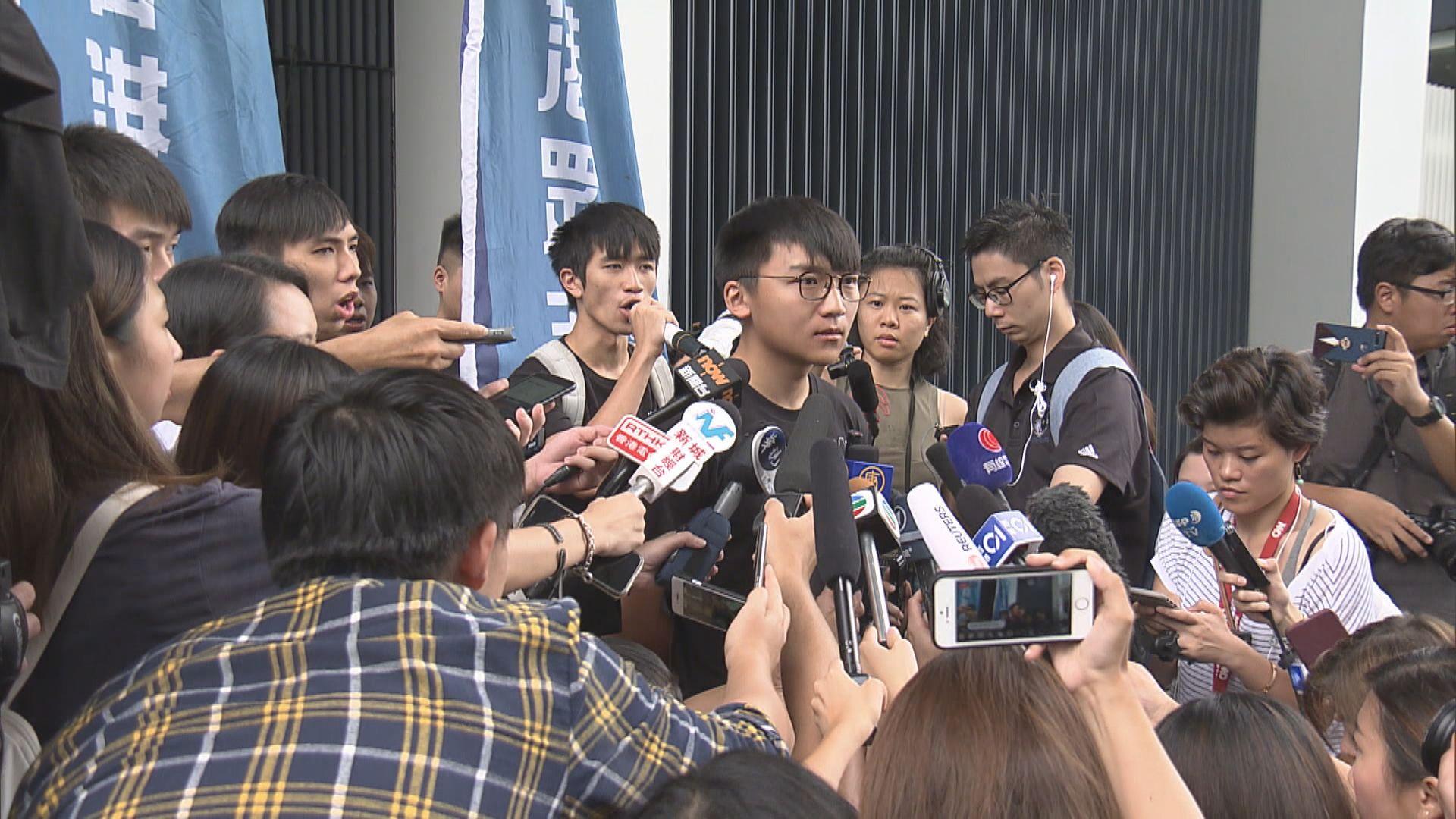 眾志:市民不會因黃之鋒周庭被捕而不再遊行集會