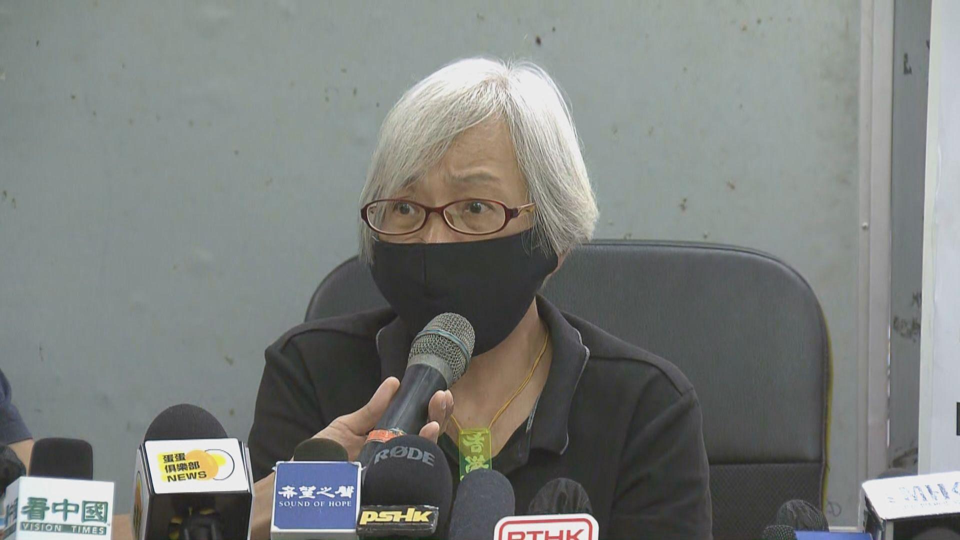 參與反修例示威王婆婆深圳被捕 取保候審一年後返港
