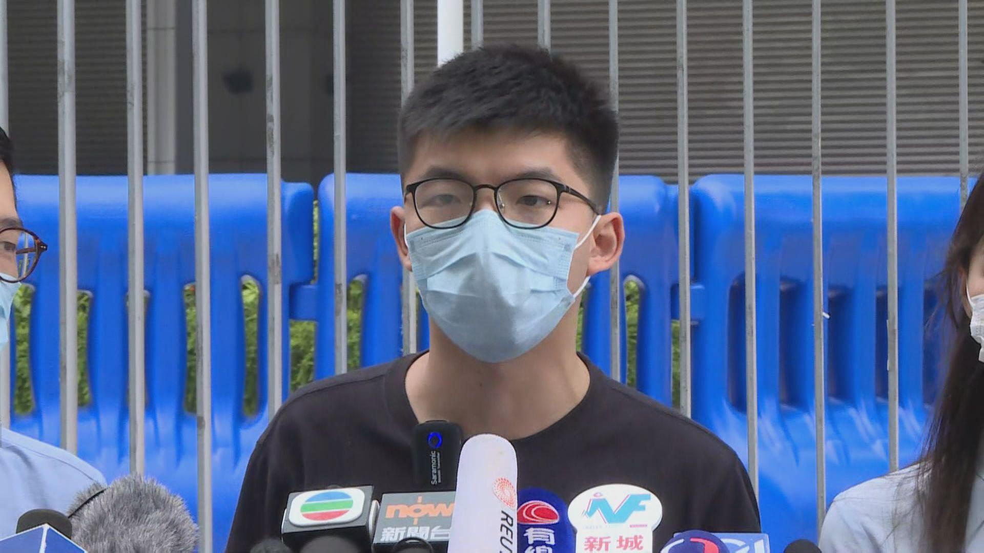 黃之鋒料美方或暫停香港獨立關稅區安排