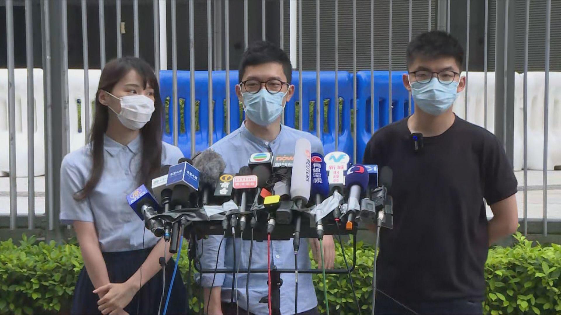 香港眾志料特朗普或取消香港特殊地位