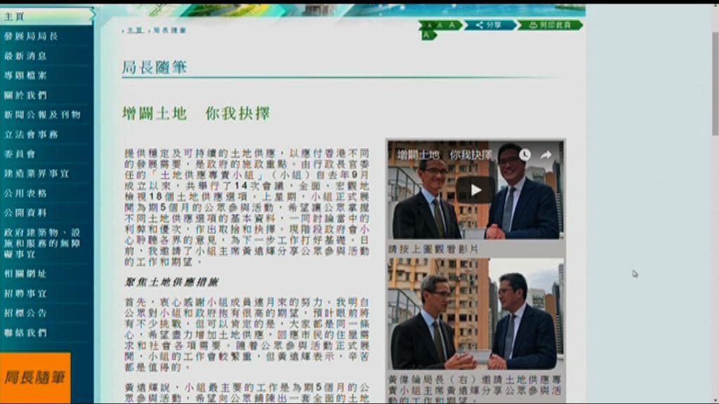 黃偉綸:取消單程證忽視家庭團聚