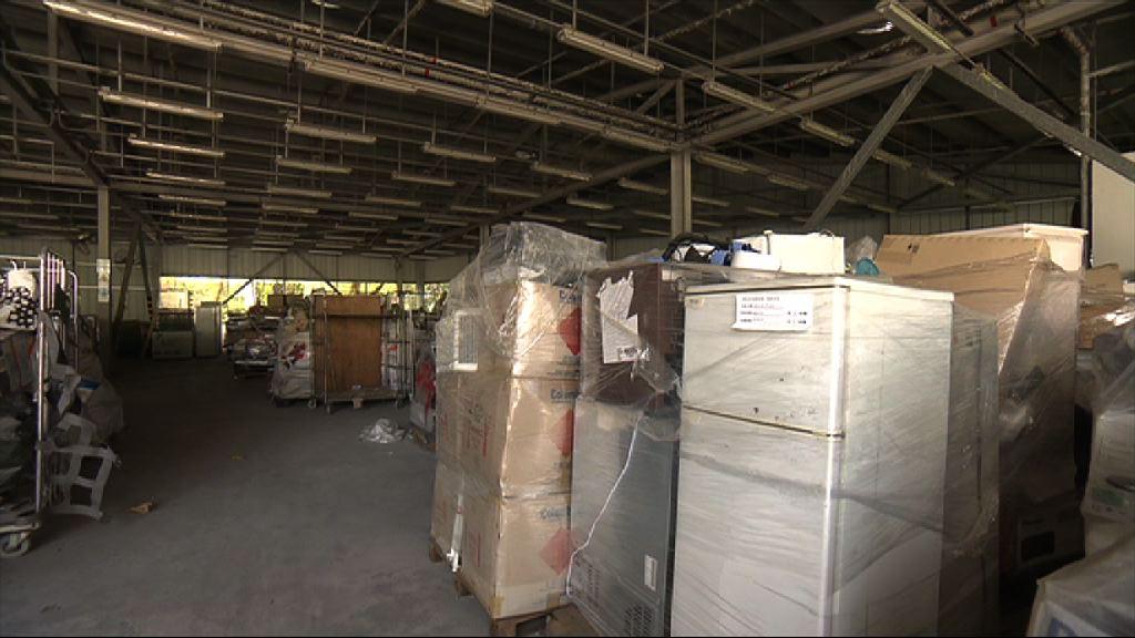 電子廢物回收商要求擱置發牌制度