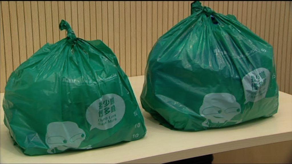 環境局料八成固體廢物以按袋收費形式處理