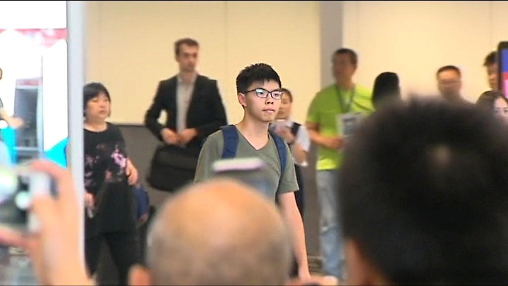 黃之鋒:泰國當局無解釋拒絕入境原因