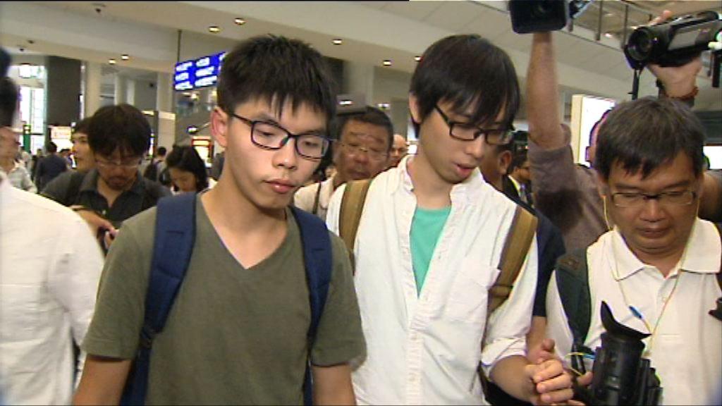 黃之鋒被拒入境泰國 當局指他違反入境條例