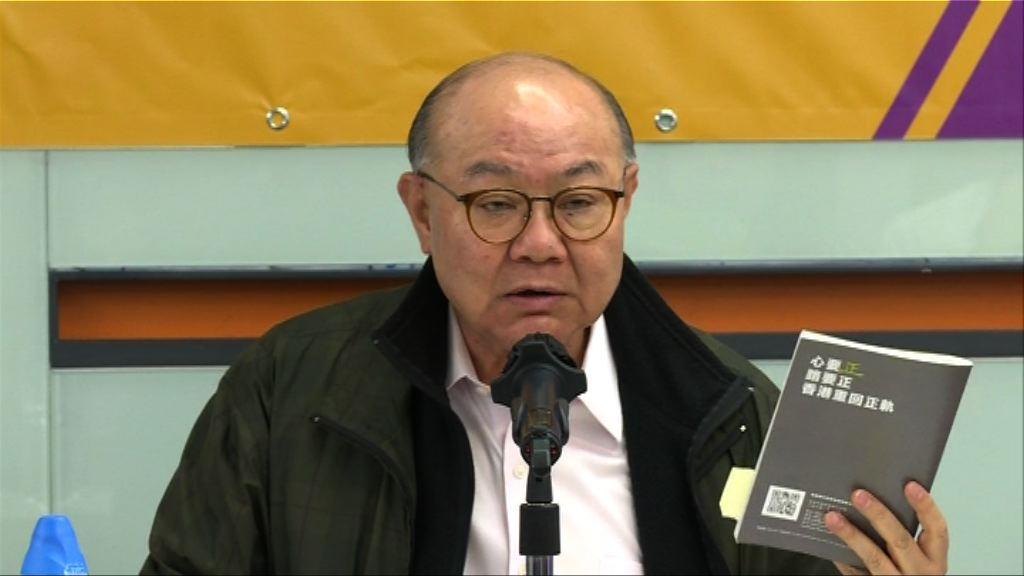 胡國興晤衞生服務界選委